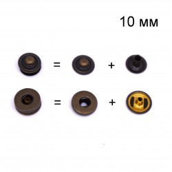 20 бр. тик так копчета 10 мм - антик